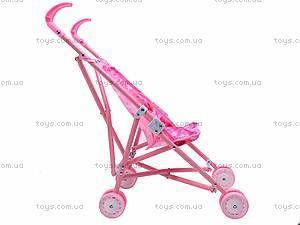 Летняя коляска-трость для куклы, 886ABS  К, отзывы