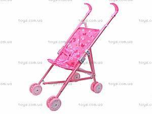 Летняя коляска-трость для куклы, 886ABS  К