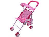 Летняя кукольная коляска, 816A, купить