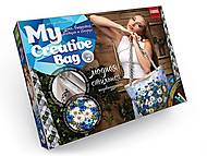 Летняя серия My Creative Bag, MCB-01-05, купить