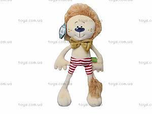 Мягкая игрушка «Лев Лео», К419А, купить