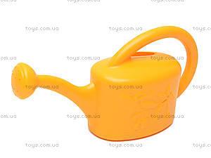 Лейка для детей, 016, toys.com.ua