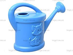 Лейка для игры с водой, 1-095, купить