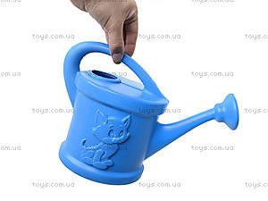 Лейка для игры с водой, 1-095, фото