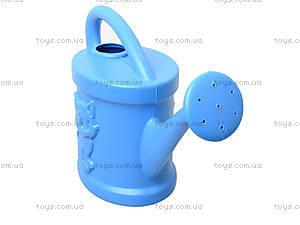 Лейка для игры с водой, 1-095, цена