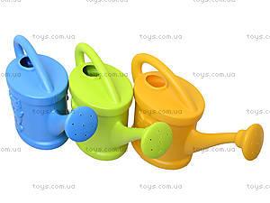 Лейка для игры с водой, 1-095, детские игрушки