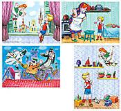 Лицензия Набор пазлов MINI на 80 деталей «Карлсон», A-PUM080-К, фото