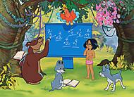Лицензия Пазл на 30 деталей «Маугли - Лесная школа», B-PU03159, фото