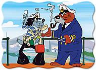Лицензия Пазл на 30 деталей «Ну, погоди! - На корабле», B-PU03049, отзывы