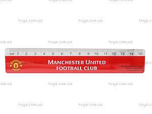 Линейка «Манчестер Юнайтед», MU14-090K, купить