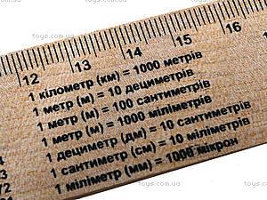 Линейка деревянная с таблицей умножения, 103047, отзывы