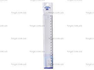Пластиковая линейка Navigator, 20 см, 72003-NV, купить