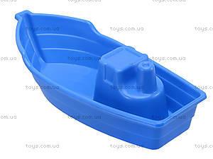 Игрушечная лодка, 01-111, детские игрушки