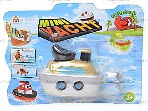 Заводная игрушка «Лодка», 632122, фото