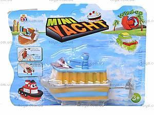 Заводная игрушка «Лодка», 632122, игрушки
