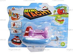 Заводная игрушка «Лодка», 632122, toys.com.ua