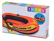 Надувная лодка EXPLORER 200 с веслами и насосом, 58331, игрушки