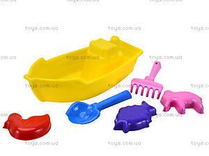 Лодка с пасками, лопаткой, граблями, 01-115, игрушки