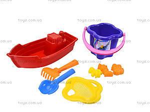 Лодка с песочным набором, 01-116, игрушки