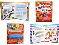 Книга «Логические игры для детей 8-9 лет», Р350003Р
