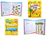 Книга «Логические игры», детям 6-7 лет, Р350006У, фото