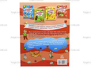Книга «Логические игры», детям 8-9 лет, Р350001У, фото