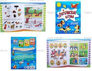 Книга «Логические игры для младших дошкольников», Р350007Р