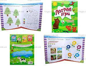 Книга «Логические игры», для дошкольников, Р350004У