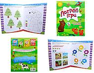 Книга «Логические игры», для дошкольников, Р350004У, купить