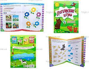 Книга «Логические игры для старших дошкольников», Р350008Р