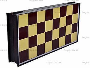 Логическая игра «Шахматы», 2202, купить