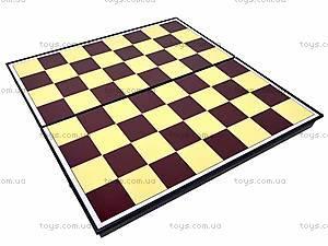Логическая игра «Шахматы», 2202