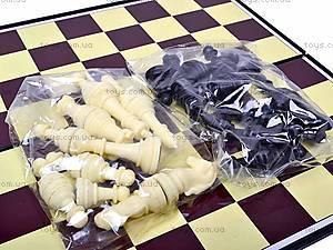 Логическая игра «Шахматы», 2202, отзывы
