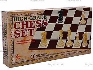 Логическая игра «Шахматы», 2202, цена