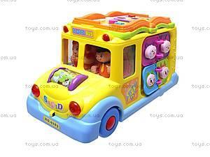 Логическая игрушка «Автобус-книга», 9183, купить