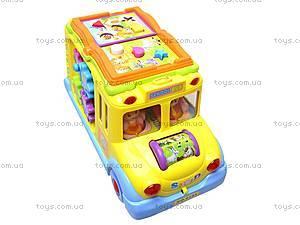 Логическая игрушка «Автобус-книга», 9183, фото