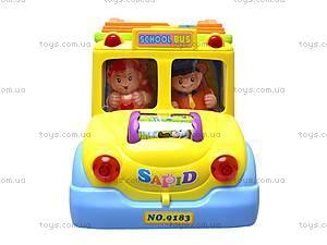 Логическая игрушка «Автобус-книга», 9183, отзывы