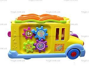 Логическая игрушка «Автобус-книга», 9183, игрушки