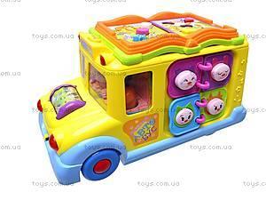 Логическая игрушка «Автобус-книга», 9183, детские игрушки