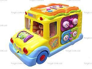 Логическая игрушка «Автобус-книга», 9183, іграшки