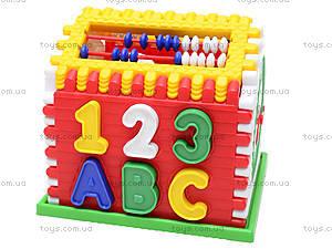 Логическая игрушка «Дом Алисы», 00039, детские игрушки