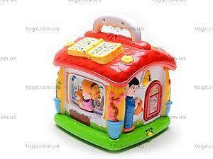 Логическая игрушка «Домик», 9149, купить