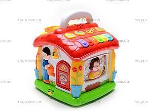 Логическая игрушка «Домик», 9149, фото
