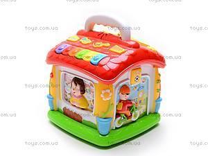 Логическая игрушка «Домик», 9149, отзывы
