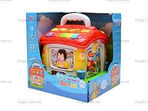 Логическая игрушка «Домик», 9149, цена