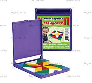 Логическая игрушка «Калейдоскоп», 2346, купить