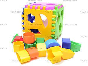 Логический куб, 0003132