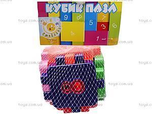 Логический кубик-головоломка, 013120