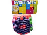 Логический кубик-головоломка, 013120, отзывы