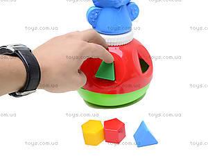 Логический шар, 00026..29, цена